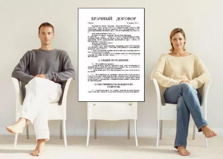 сколько стоит составление брачного контракта был