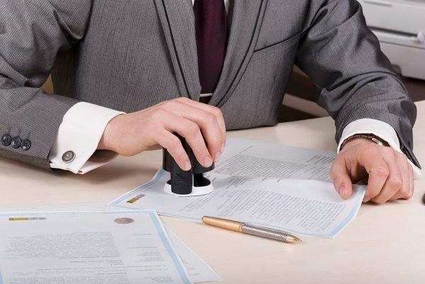 Регистрация и переоформление ооо москва документы подаваемые после регистрации ооо