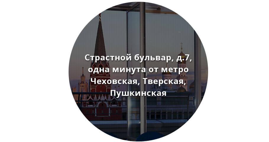 Ставки по автокредитам в банках москвы
